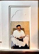 امام کے گھرانہ، مظلوموں کی پناہ گاہ