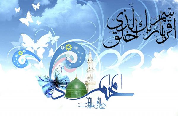 امام خمینی(ره): ''ظل اﷲ'' پیغمبر اعظم ہیں۔