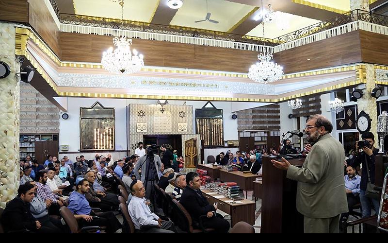تہران، یہودی عبادت خانے میں امام خمینی کی ۲۷ویں برسی