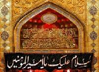 رسول خدا صلی اللہ علیہ وآلہ کے بعد، شیعہ، اسلام کا پیشوا اور امام کس کو مانتے ہیں؟