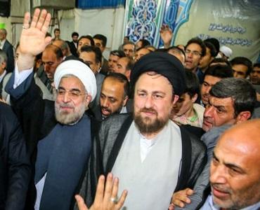 امام خمینی، سامراج کے خلاف اٹھ کھڑے ہوئے