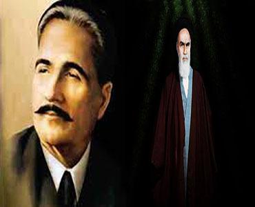 امام خمینی (ره)، علامہ اقبال (ره) اور اسلامی تشخص