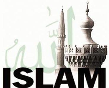اسلام کی شناخت