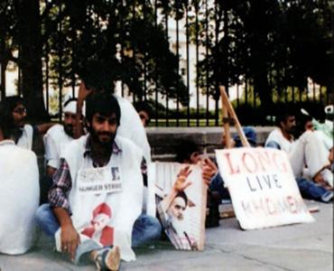 وائٹ ہاوس کے سامنے امام خمینی رہ کی طرفداری کا اعلان