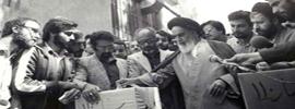 امام خمینی(ره) اور انتخابات کی آزادی