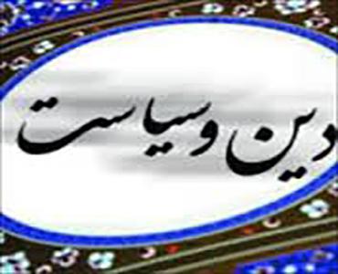 تاریخ اسلام میں سیاست سے دین کی جدائی کے اسباب