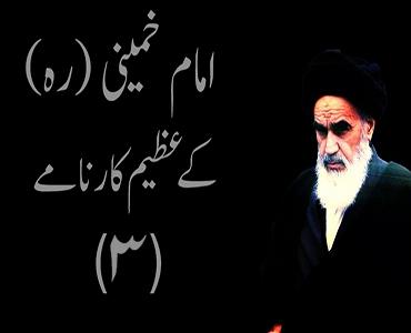 جہاد فی سبیل الله