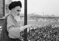 امام خمینی علیہ الرحمہ عوامی کردار کے بارے میں کیا فرماتے ہیں؟