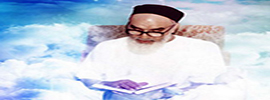 قرآن کی فضیلت اور آداب تلاوت