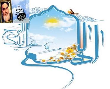 ظہور مہدی(ع) کا عقیدہ نہ صرف شیعی بلکہ اسلامی عقیدہ ہے