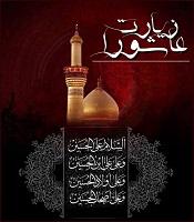 نجف اشرف میں امام(رح) کا منظم پروگرام