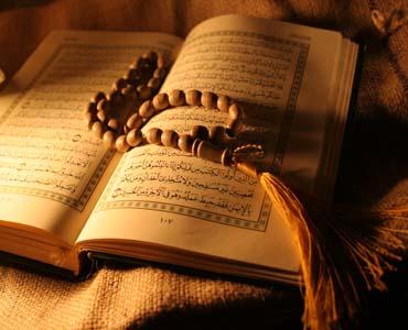 تفسیر قرآن بالقرآن