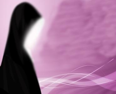 مسلمان عورت کا دوبارہ وجود میں آنا
