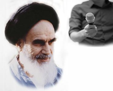 امام خمینی(ره)  ہمارے زمانے کے علی(ع) ہیں