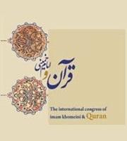 قرآن کی تلاوت، ہر فرصت میں