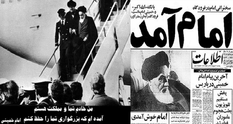 آیۃ اللہ ہاشمی رفسنجانی: اسلامی انقلاب امام خمینی(رح) کی خدا ترسی اور حکمت عملی کا مرہون منت ۔۔۔ خمینی بُت شکن کی قلعہ کشائی کا معجزہ ہے یہ بھی//کہ آج لاکھوں کروڑں انساں زمیں کے گوشوں سے بڑھ رہے ہیں۔