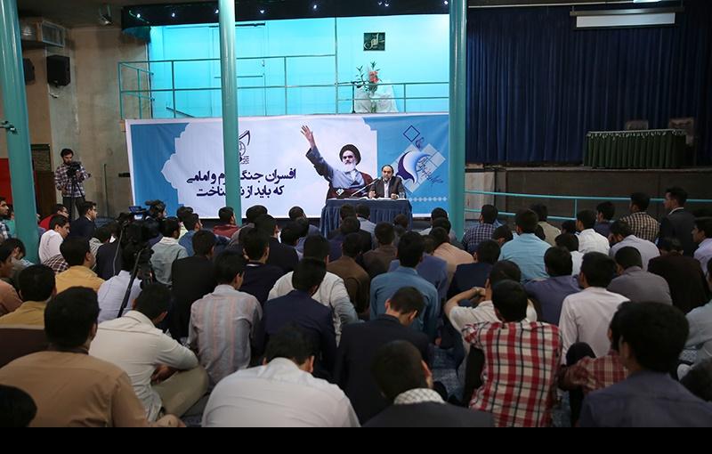 حسینیہ جماران میں مسلمان طلباء کے انجمنوں کے بارہویں کانگریس کا انعقاد /۲۰۱۶ء