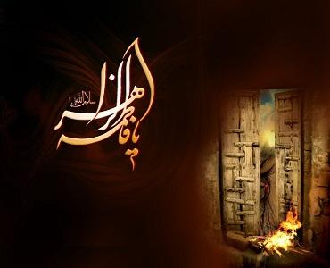 امام خمینی: سیدہ کونین زہراء(س) خاندان وحی کےلئے افتخار