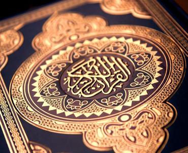 قرآن، انسان ساز کتاب