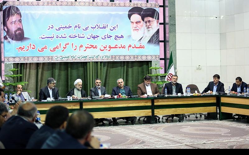 تعظیم امام خمینی[رح]، مرکزی کمیٹی کے اعضاء کی نشست