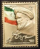 امام (رح) کی اپنے گھر اور گھرانے پر شاندار توجہ