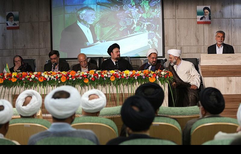 بین الاقوامی کانفرنس؛ عوام کے حقوق اور دینی حکومت، امام خمینی کے افکار میں/۲۰۱۶ء
