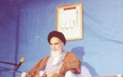 تاریخ ساز امام