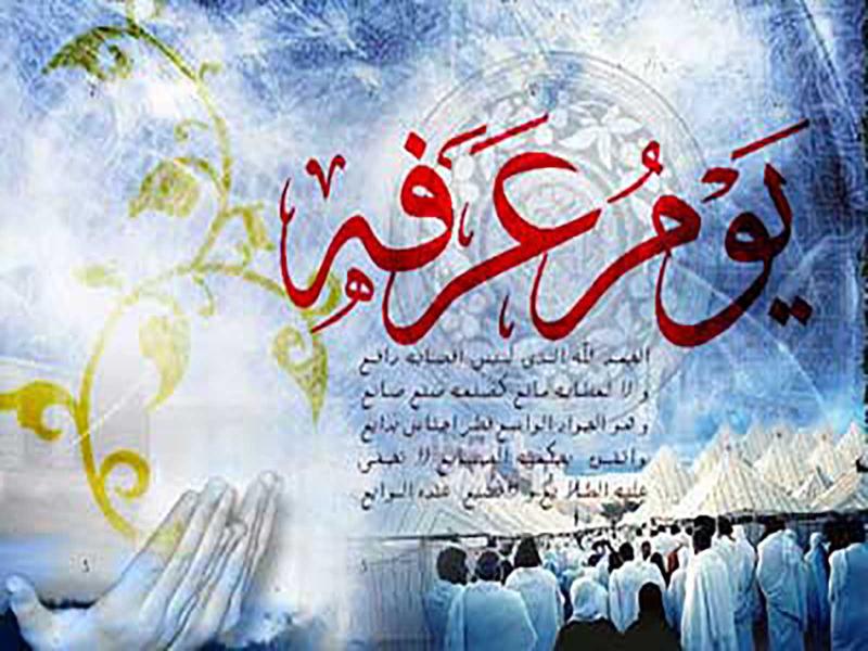 امام خمینی(ره): حضرت سید الشہداء (ع) کی دعای عرفہ میں ایسے مسائل ہیں جس سے ہم غافل ہیں۔