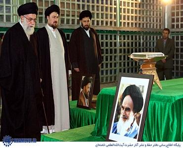 """""""امام خمینی، اسلامی بیداری اور اتحاد امت"""" سیمینار"""