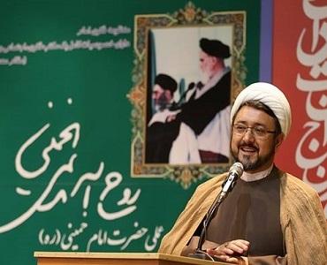 امام (رح): باطن کی صفائی، تعلیمی اصول میں سرفہرست