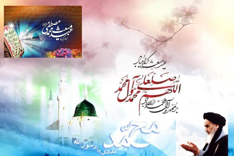 امام خمینی: رسول اکرم [ص] کی بعثت نے تمام عالم میں ایک علمی وعرفانی انقلاب برپا کیا ہے۔