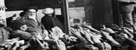 ایران کے اسلامی انقلاب کے خصوصیات