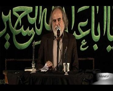 امام کے قیام کا مقصد، امر بالمعروف نہی عن المنکر