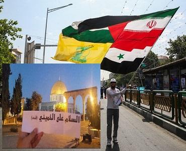 اسرائیل مردہ باد کے نعرے ہرطرف سے گونج رہی ہیں
