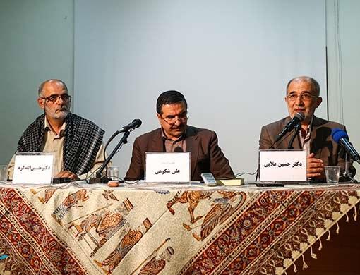 امام خمینی نے قرارداد منظور کردی