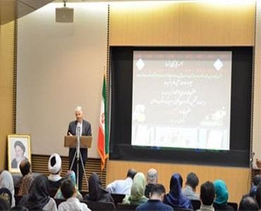 """جاپان میں """"امام اور انتظار"""" کے عنوان پر کانفرس"""