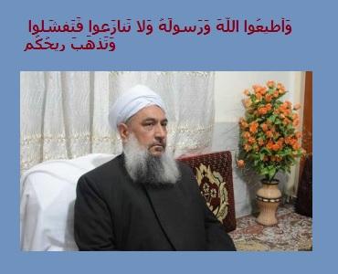 امام(رح): اہل سنت ہمارے بھائی ہیں اور حقوق میں ہمارے ساتھ برابر ہیں