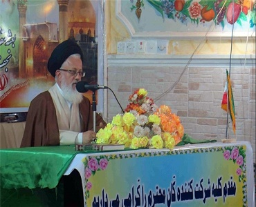 عراق میں امام خمینی[رح] کے نام سے سات حوزہ علمیہ فعال