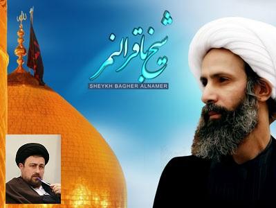 آیت اللہ شیخ نمر کی شہادت کے موقع پر سید حسن خمینی کا تعزیتی پیغام