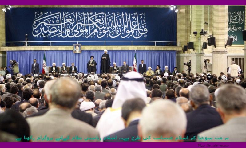 امام خمینی(رح): اسلامی حکومت، انصاف اور جمہوریت پرمبنی حکومت ہے جو اسلام کے موازین اور قوانین پر قائم ہے۔ ۔ ۔/- - صحیفه امام، ج5، ص133