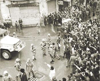 ۱۹ دی ۱۳۵۶ / ۹ جنوری ۱۹۷۷ء کا قتل عام