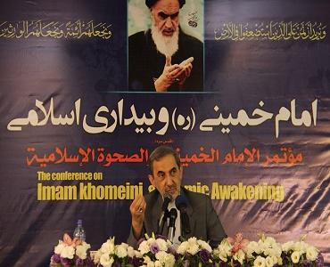 امام خمینی(رح) کی نظر میں وحدت اور بیداری اسلامی
