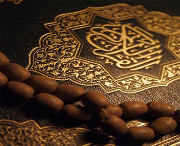 قرآن اور سنت میں ہر ضرورت کا علاج