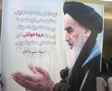 امام خمینی(رہ) کا راستہ بیداری کا راستہ ہے