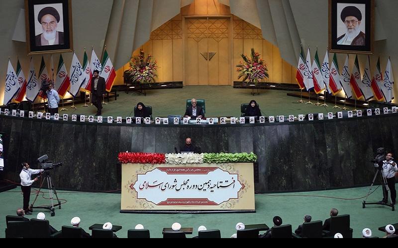 اسلامی جمہوریہ ایران کی دسویں مجلس شورائے اسلامی کی افتتاحی تقریب