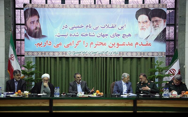 تعظیم امام خمینی[رح] کی مرکزی کمیٹی کے اراکین کی پہلی نشست