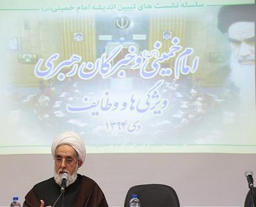 امام خمینی(رح): بندگی میں توحید کا پاس رکھا جائے