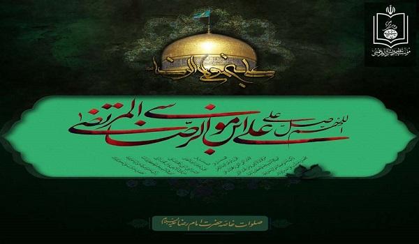 امام علی الرضا (ع) عالم آل محمد کی شہادت