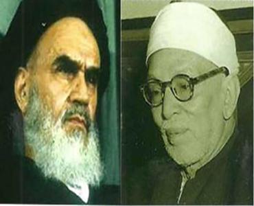 امام خمینی اور شیخ خضر حسین