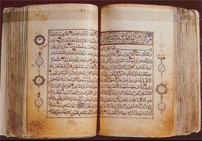 قرآن کریم اور مقدس الفاظ کے بارے میں کیا حکم ہے؟